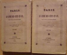 COLLECTIF - PARIS OU LE LIVRE DES CENT-ET-UN - TOME 15 COMPLET - 1843