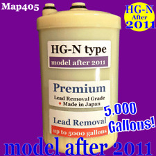 Japan Made HG-N PREMIUM REPLACEMENT FILTER FOR ENAGIC KANGEN WATER Leveluk SD501