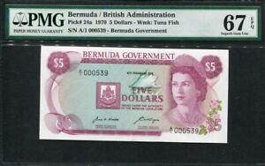 Bermuda 1970, 5 Dollars, P24a, SN: 539 PMG 67 EPQ Superb GEM UNC