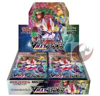 Pokemon card s1a VMAX Rising Booster 1 BOX Sword & Shield Japanese