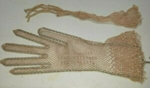 Womens Taupe GLOVES Fine Mesh Netted Floral Motifs Civil War Victorian Delicate!
