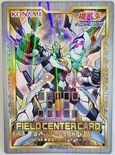 Yu Gi Oh Japanese Field Center Card Number 39: Utopia Beyond 20th Anniversary