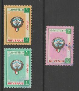 Kuwait fiscal Revenue -Cinderella- stamp 3-20-21-