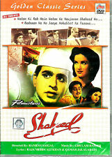 SHAHEED - DILIP KUMAR - KAMINI KAUSHAL - NEW BOLLYWOOD DVD