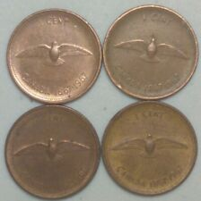 1867- 1967  Canada 1 Cent Centennial Penny  Lot of 4   PR#8