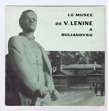 25 CM 10 INCH MUSEE LENINE A OULIANOVSK (EN FRANCAIS MELODIYA)