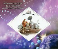 Space Stamps 2019 MNH Carl Sagan 85th Birth Anniv Planets 1v S/S
