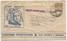 India Bollywood 1976 advert cover KHUSHBOO + box office collections for BOBBY