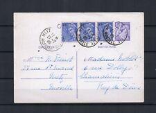 FRANCE Entier Postal 651-CP1 - 1,20 F Type IRIS avec affranchissement complément