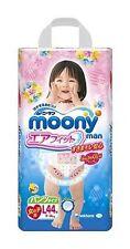 Japanese diapers panties MOONY PL Girl (9-14kg.)