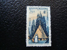 NOUVELLE CALEDONIE timbre yt n° 277 obl (A4) stamp new caledonia