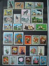 MONACO COT. 140 EUR DOGS AND FLORA 2 SCANS MNH **