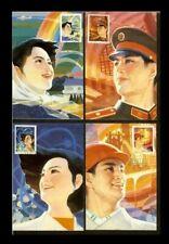 [NL374_12] 1984 - China - Max.Card Mi. 1966-1969 - 35 years People's Republic of