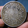 1921 Year China Fatman Silver One Dollar Coin Republic Yuan Shi Kai Empire