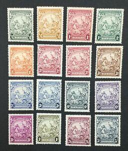 MOMEN: BARBADOS SG #248-256a 1938 MINT OG H LOT #192547-1135