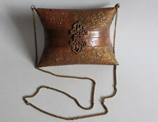 Small copper metal pillow purse
