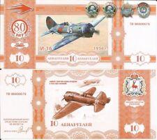 RUSIA BILLETE 10 RUBLOS CONMEMORACION DE LA 80º VICTORIA 2012