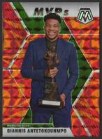 2019-20 Panini Mosaic ORANGE REACTIVE #297 Giannis Antetokounmpo MVP Bucks