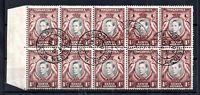 British KUT 1938 1c block of 10 fine Mombasa Registered FDC WS17553