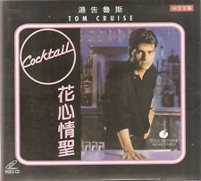 Cocktail Touchstone Home Video Video CD VCD V CD COMPLETE LikeNew * Tom Cruise *