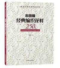 Knitting Patterns Book 250 BY HITOMI SHIDA Japanese Classic weave patterns Chine