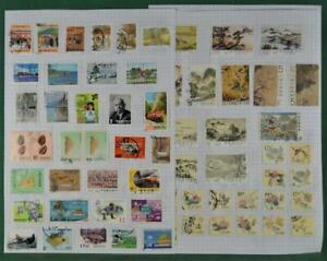 CHINA TAIWAN STAMPS SELECTION ON 5 PAGES   (Z158)
