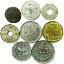 World / Middle East Coins, Lot Of 8 Coins From 6 Different Countries