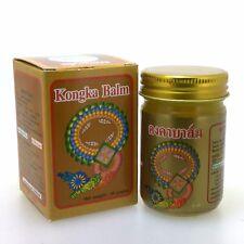 KONGKA Herb Harbal BALM Original Thai Massage Relief Pain and Inflammation 50g