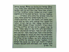 10cm Mezuzah Scroll Parchment Klaf Mezuza Soffer Stam Jewish Symbols Kosher