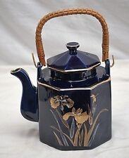 Vintage Otagiri Japanese Tea Pot Iris Rhapsody Cobalt Blue & Gold Iris Designs