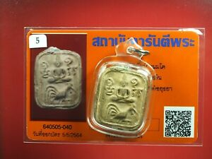 Old Antique Clay Phra Loungpor Pan Wat Bang Nom Kho ,BE 2527 ,excellent #21
