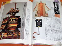 Japanese SAMURAI old ARMOR and KABUTO book from Japan katana helmet #0235