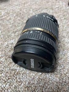Tamron 18-270mm F/3.5-6.3 Di II (Nikon DX fit)