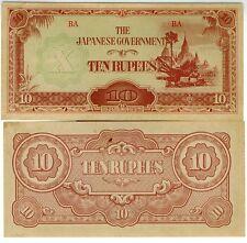BIRMANIA billete de 10 RUPIAS Pick11b OCUPACIÓN JAPÓN SEGUNDA GUERRA MUNDIAL