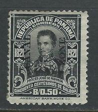 Bigjake: Canal Zone #66, 50 ct. Jose de Fabrega