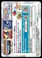 Japanese Pokemon Card Nintendo GameFreak #10