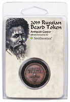 Smithsonian Russian Beard Token Copper Antiqued Medal GEM BU OGP SKU55980