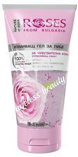 FACE WASH GEL NATURAL BULGARIAN ROSE WATER DIAMOND MICROCAPSULE Vit.A E Cleanser
