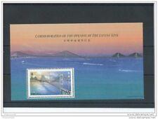 LOT : 042015/942A - HONG KONG 1997 - YT BF N° 52 NEUF SANS CHARNIERE ** (MNH) GO