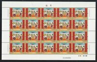 CHINA 2019-2 拜年五 Full S/S New Year of Pig Greeting Stamps