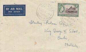 C2687 Honiara  Oct 1969 airmail cover to Auki Malaita island, solo 2d stamp