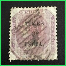 Postage Indian Territory Stamps (pre-1947)