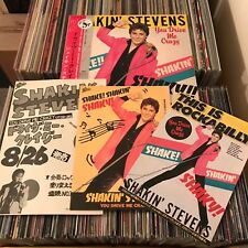 SHAKIN' STEVENS YOU DRIVE ME CRAZY ROCKABILLY JAPAN PROMO OBI LP