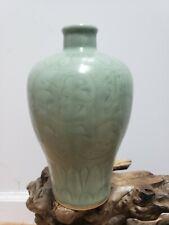 Chinese  Kiln Green Porcelain Vase