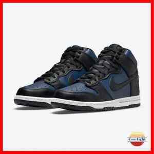 【FREE SHIPPING】Nike Dunk High Fragment Tokyo Size 8-11 DJ0383-400