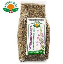 EPILOBIUM PARVIFLORUM HERB ORGANIC 200 GRAM | FOR THE URINARY SYSTEM PROSTATE !