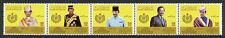 Brunei 2017 MNH Sultan Hassanal Bolkiah Golden Jubilee 5v Strip Royalty Stamps