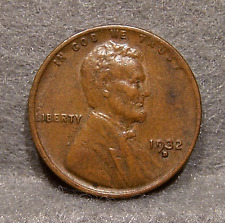 1932-D LINCOLN CENT, Extra Fine #2