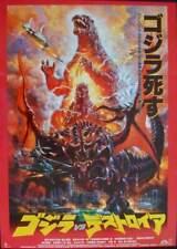 GODZILLA VERSUS DESTOROYAH Japanese B2 movie poster A NORIYOSHI OHRAI 1995 NM
