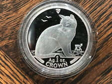 1990 Isle of Man New York Alley Cat 1 oz Silver Coin .999 Crown Proof